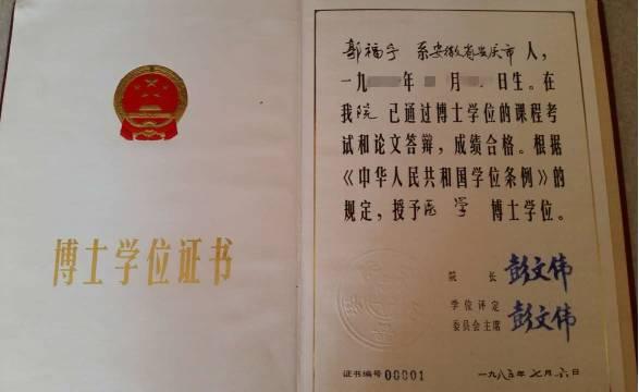 """""""随手拍""""海尔:中国1号医学博士选择海尔冰箱-焦点中国网"""