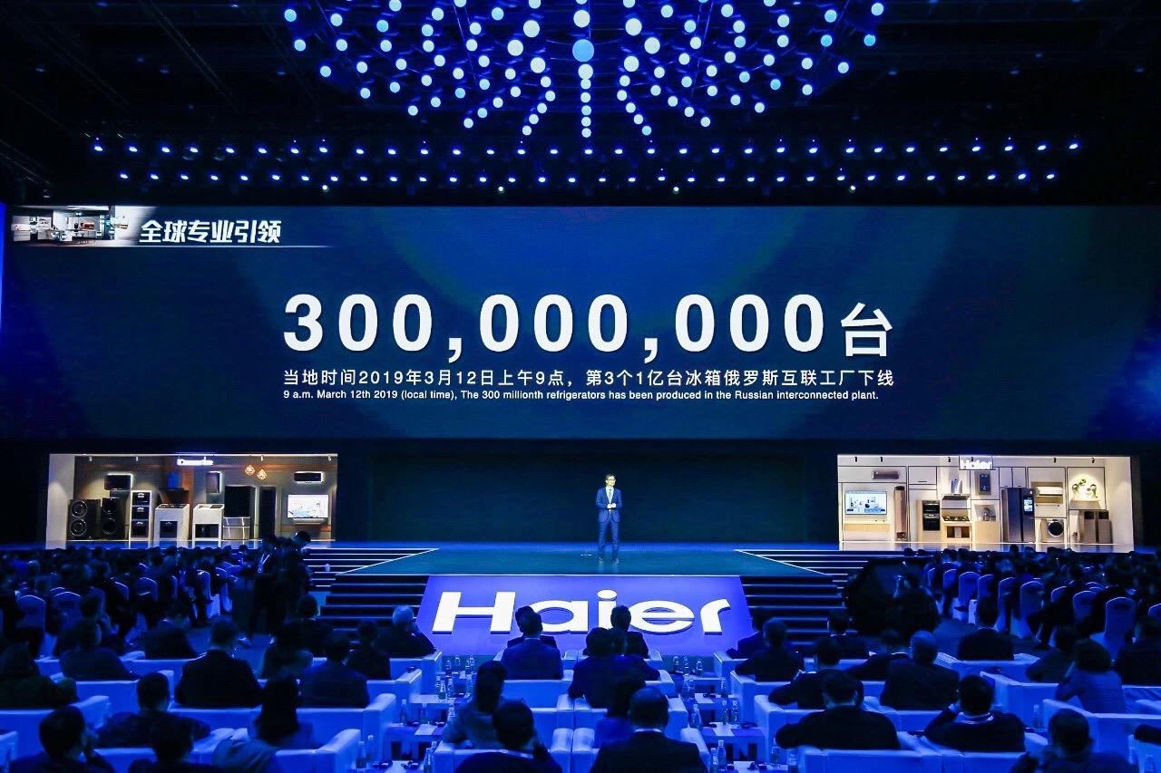 """高端""""升维"""":第3个1亿台下线后海尔冰箱又做了什么?-焦点中国网"""